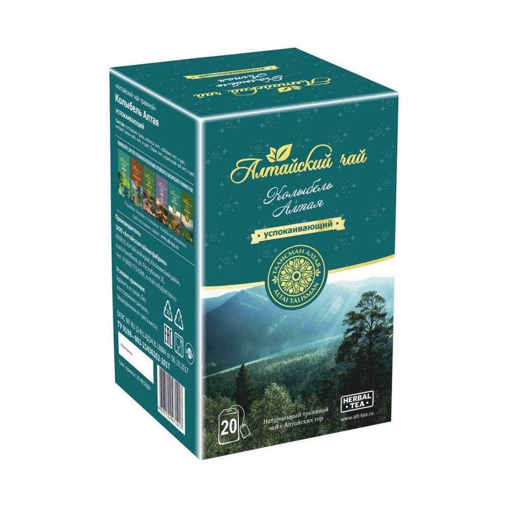 Сайт алтайская чайная компания желдорэкспедиция сайт компании